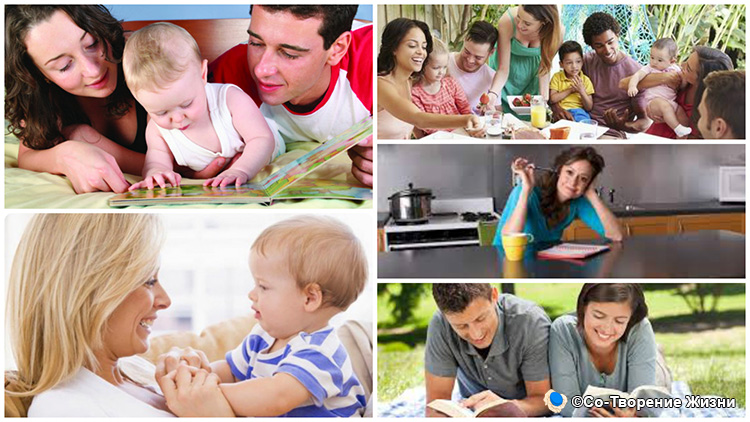 Создаём богатую языковую среду для ребёнка