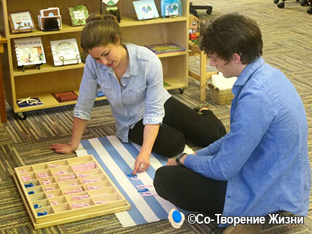 Подготовка Монтессори-педагогов на АМИ-курсах