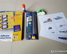 Изготовление карточек для расширения словарного запаса у ребёнка
